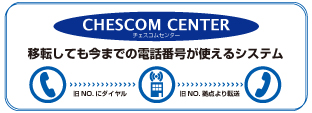 b_chescomcenter