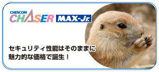 b_maxjr